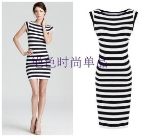 Aliexpress fashion